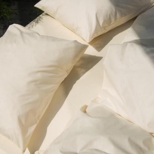 Snurk Uni Beige dekbedovertrek-260x200/220 cm